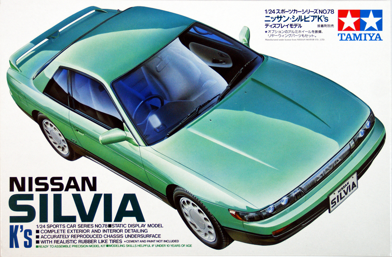 Tamiya Nissan Silvia 124