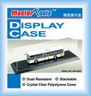 Display Case (09803)