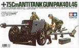 Tamiya 7.5cm Anti Tank Gun Pak40 / L46 1:35 #35047