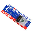 Tamiya Replacement Blade (74075)