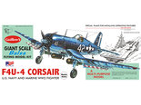Guillow's F4U-4 Corsair 1/16 (1004)