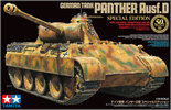 Tamiya-Panther-Ausf.D-Special-Edition-1:35