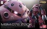 Gundam MSM-07S Z'Gok 1/144 RG016