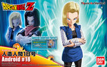 Figure Rise Standard Dragonball Android 18