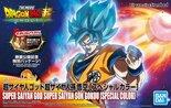 Figure Rise Standard Dragonball Super Saiyan God Super Saiyan Son Goku
