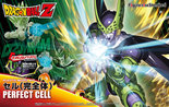 Figure Rise Standard Dragonball Perfect Cell