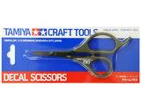 Tamiya Decal Scissors #74031