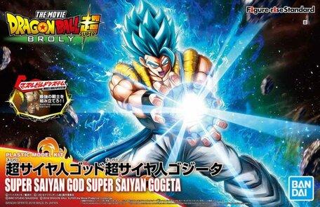 God Super Saiyan Gogeta
