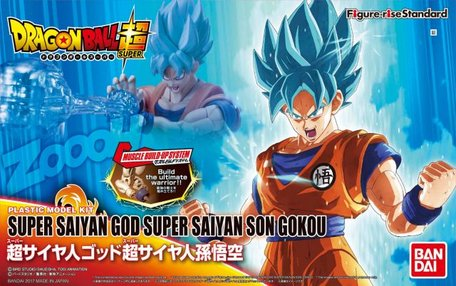 Super Saiyan God Super Saiyan Son Goku