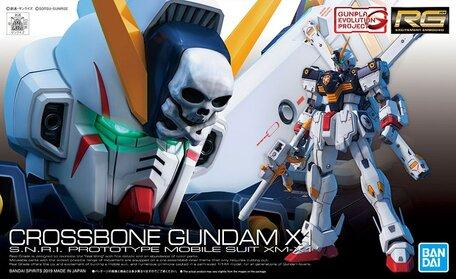 RG 1/144: XM-X1 Crossbone Gundam X-1