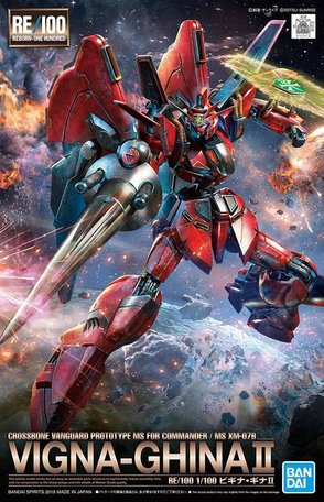 Gundam XM-07B Vigna-Ghina II