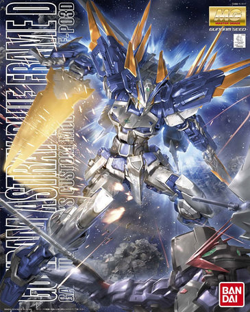 MG 1/100: MBF-P03D Gundam Astray Blue Frame D