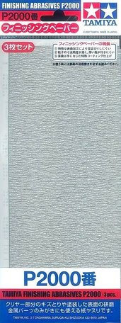 Schuurpapier P2000 (Tamiya)