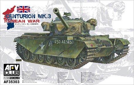 AFV Club Centurion Korean War 1:35