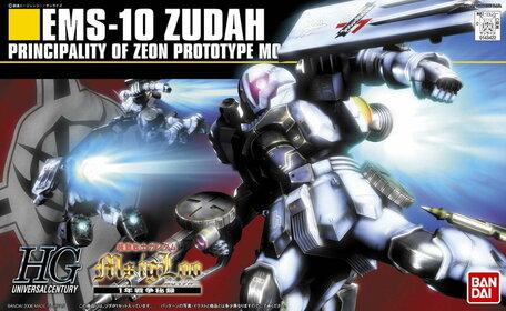 EMS-10 Zudah