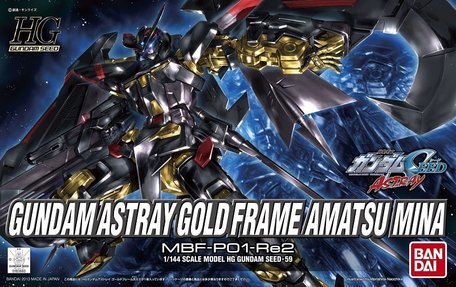 MBF-P01-Re2AMATU Gundam Astray Gold Frame Amatsu Mina