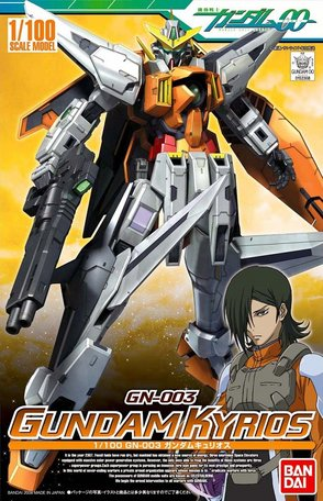 HG 1/100 GN-003 Gundam Kyrios