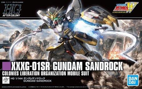 HG 1/144: XXXG-01SR Gundam Sandrock