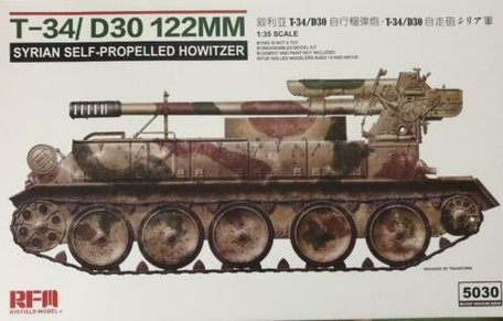 RFM T-34/D30 122mm Syrian Self-Propelled Howitzer 1:35