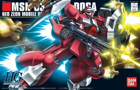 HG 1/144: MSN-03 Jagd Doga (Quess Paraya Custom)