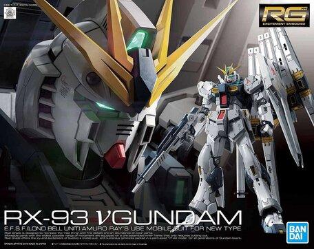 RG 1/144: RX-93 ( ν ) Nu Gundam