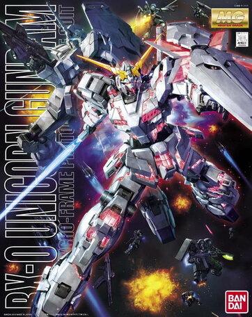 MG 1/100: RX-0 Unicorn Gundam