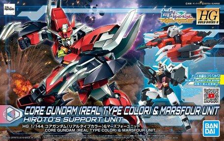 HG 1/144: PFF-X7 Core Gundam