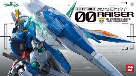 PG 1/60: GN-0000+GNR-010 00 Raiser