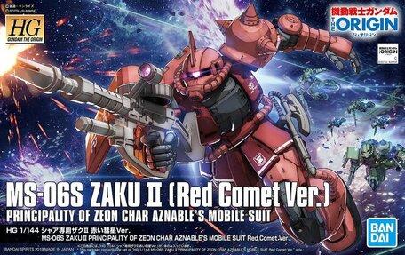 HG 1/144: MS-06S Char's Zaku II (Red Comet Ver.)
