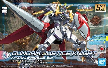 HG 1/144: ZGMF-X19AK Gundam Justice Knight