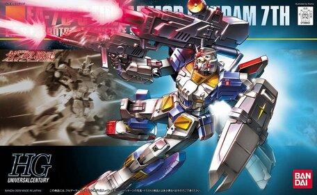 HG 1/144: FA-78-3 Full Armor Gundam 7th