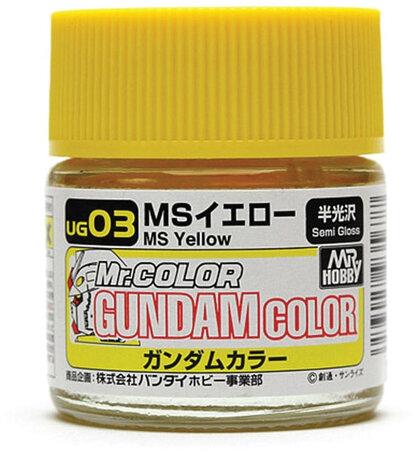 Mr.Hobby Gundam Color MS Yellow 10 ml