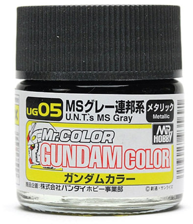 Mr.Hobby Gundam Color U.N.T.'s MS Grey 10 ml