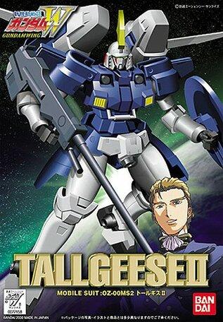 NGGW 1/144: OZ-00MS2 Tallgeese II
