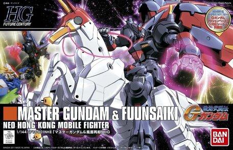 HG 1/144: GF13-001NHII Master Gundam & Fuunsaiki