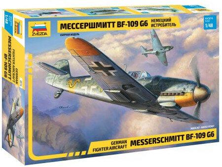 Zvezda Messerschmitt BF-109 G6 1:48
