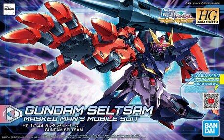 HG 1/144: MSF-007SS Gundam Seltsam
