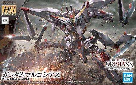 HG 1/144: ASW-G-35 Gundam Marchosias