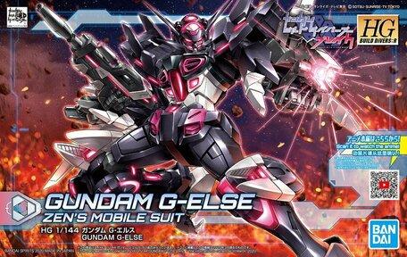 HG 1/144: YG-III Gundam G-Else