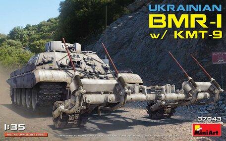 MiniArt Ukrainian BMR-1 w/KMT-9 1:35