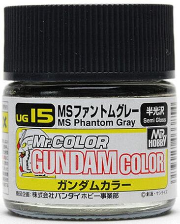 Mr.Hobby Gundam Color MS Phantom Gray 10 ml
