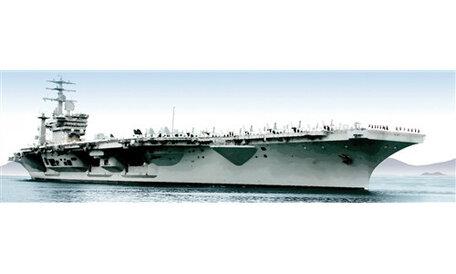 Italeri U.S.S. Nimitz 1:720