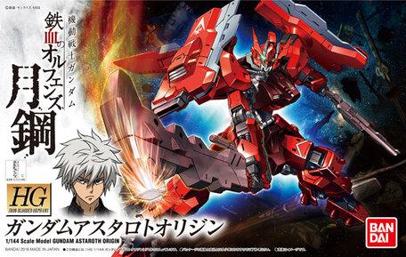 HG 1/144: ASW-G-29 Gundam Astaroth Origin