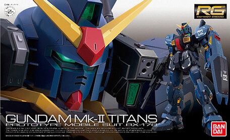 RG 1/144: RX-178 Gundam Mk-II Titans