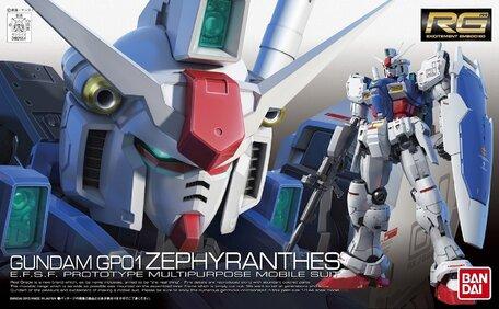 RG 1/144: RX-78GP01 Gundam GP01 Zephyranthes