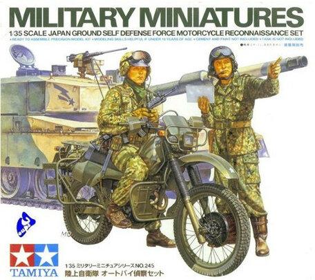 Tamiya JGSDF Motorcycle Reconnaissance Set 1:35