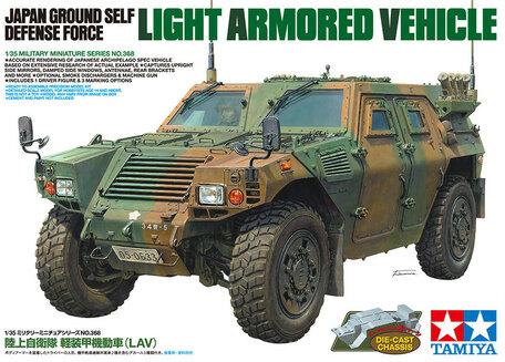 Tamiya Japan Ground Self Defense Force Light Armored Vehicle 1:35