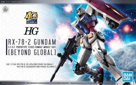 HG 1/144: RX-78-2 Gundam [BEYOND GLOBAL]