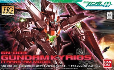 HG 1/144: GN-003 Gundam Kyrios Trans-Am Mode