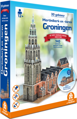 House of Holland Martinikerk Groningen